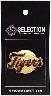 Peter David(ピーターデイビッド) デトロイト・タイガース Golden Baseball Pinピンバッチ/ピンズ - [並行輸入品]
