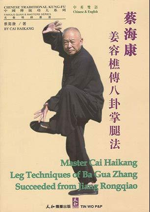Master Cai Haikang Leg Techniques of Ba Gua Zhang Succeeded from Jiang Rongqiao