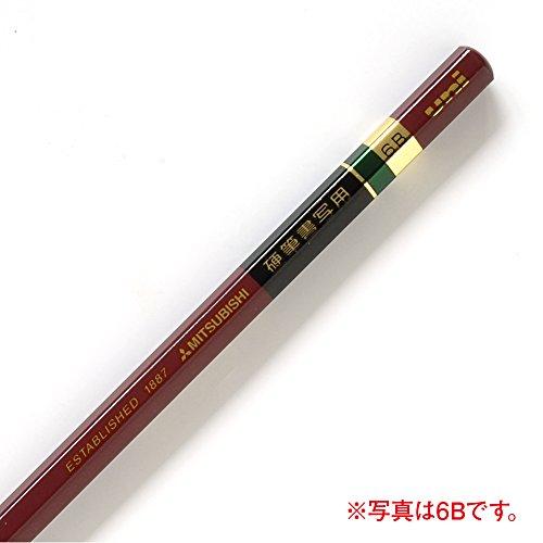 三菱鉛筆鉛筆硬筆書写用六角軸4B1ダースUKS6K4B