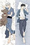 Anime Dakimakura Yuri!!! on ICE Yuri&Victor Body Pillow Case Cover 50150cm