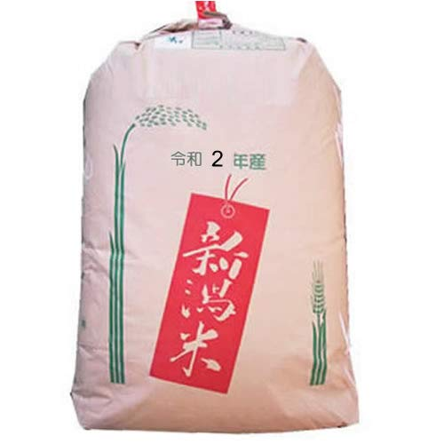 【玄米】新潟県産 玄米 北陸 越後の米 こしいぶき 1等 30kg (長期保存包装) 令和2年産