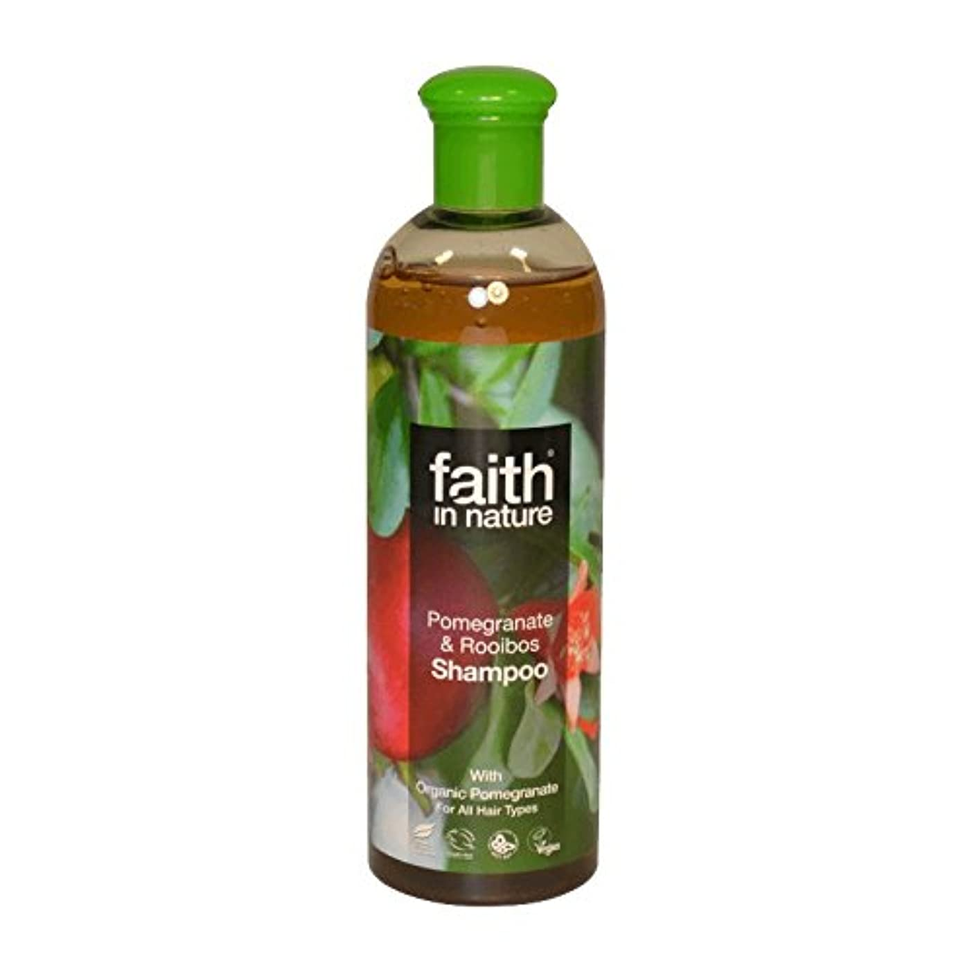 曖昧な肝やむを得ない自然ザクロ&Roobiosシャンプー400ミリリットルの信仰 - Faith in Nature Pomegranate & Roobios Shampoo 400ml (Faith in Nature) [並行輸入品]