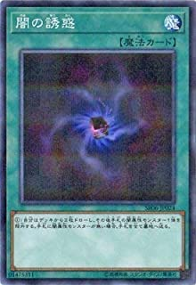 Yu-Gi-Oh! - SR06-JP024 - Yugioh - Allure of Darkness- Normal Parallel Rare Japanese