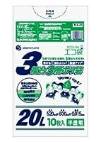 ゴミ袋 複合3層ポリ 20L 520x600x0.015厚 半透明 10枚バラ エコ袋