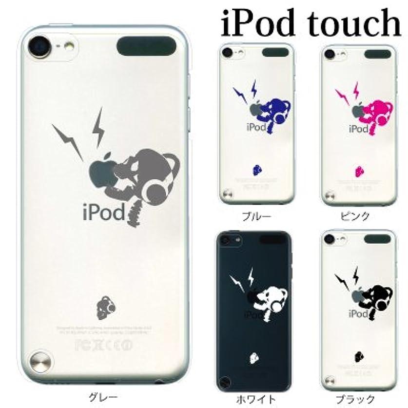 周り眩惑する行商Plus-S iPod touch 第6?第7世代 ケース スカル ヘッドフォン リンゴ EAT 【ピンク】 ハードケース クリア 0268-PK