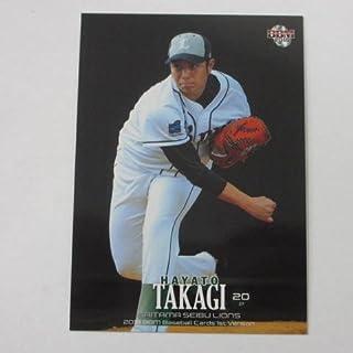 BBM2018/1st■レギュラーカード■033/高木勇人/西武 ≪ベースボールカード≫...