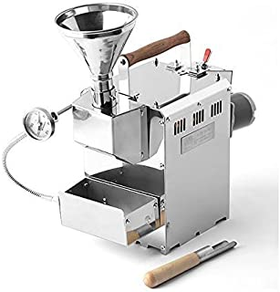 KALDI(カルディ) コーヒーロースター フールセット(ホッパー、サンプラー、チャフコレクター付き)/焙煎機/Coffee Roaster(電動) [並行輸入品]