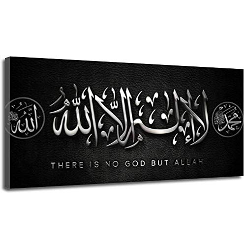 SLLART Allah Mahon Arabic Calligraphy Islamic Picture La Ilaha Illallah Quran Poster and Prints On Canvas Muslim Wall Art Painting on Canvas(50x100cm) Frameless