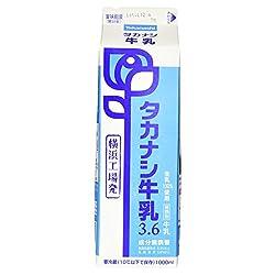 [冷蔵] タカナシ牛乳3.6 1000ml