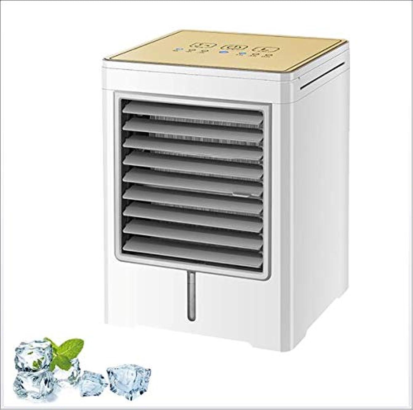 LBJ Portable Air Conditioner Chiller, Personal Air Cooler, USB Mini, Desktop Evaporative Air Cooler, Air Conditioning Fan