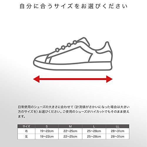 日本シグマックスザムスト『A2-DX(足首用サポーター左右別)(370601-370604/370611-370614)』