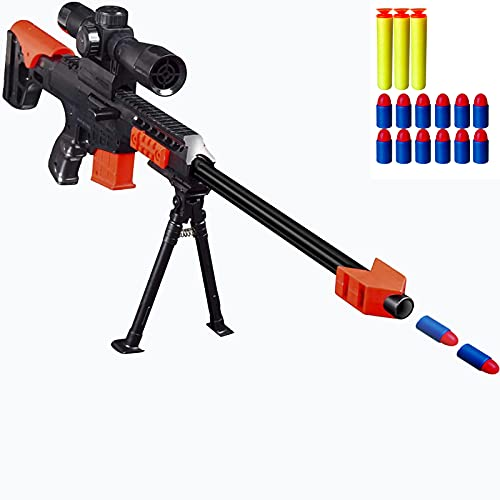 Kids Toy Gun - Military Combat Sniper Rifle, Children Outdoor CS Soft...