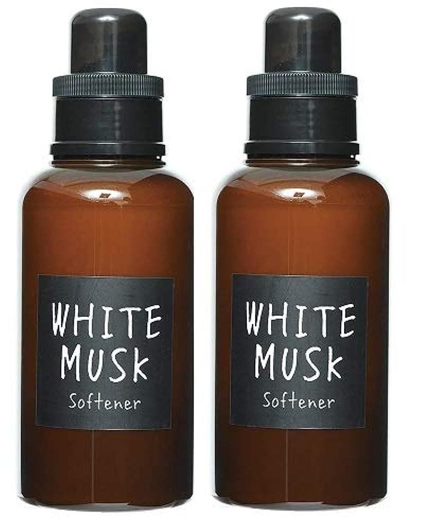 汚染する非公式老人【2個セット】ジョンズブレンド 柔軟剤 ソフナー 510ml ホワイトムスクの香り OA-JON-15-1【2個セット】
