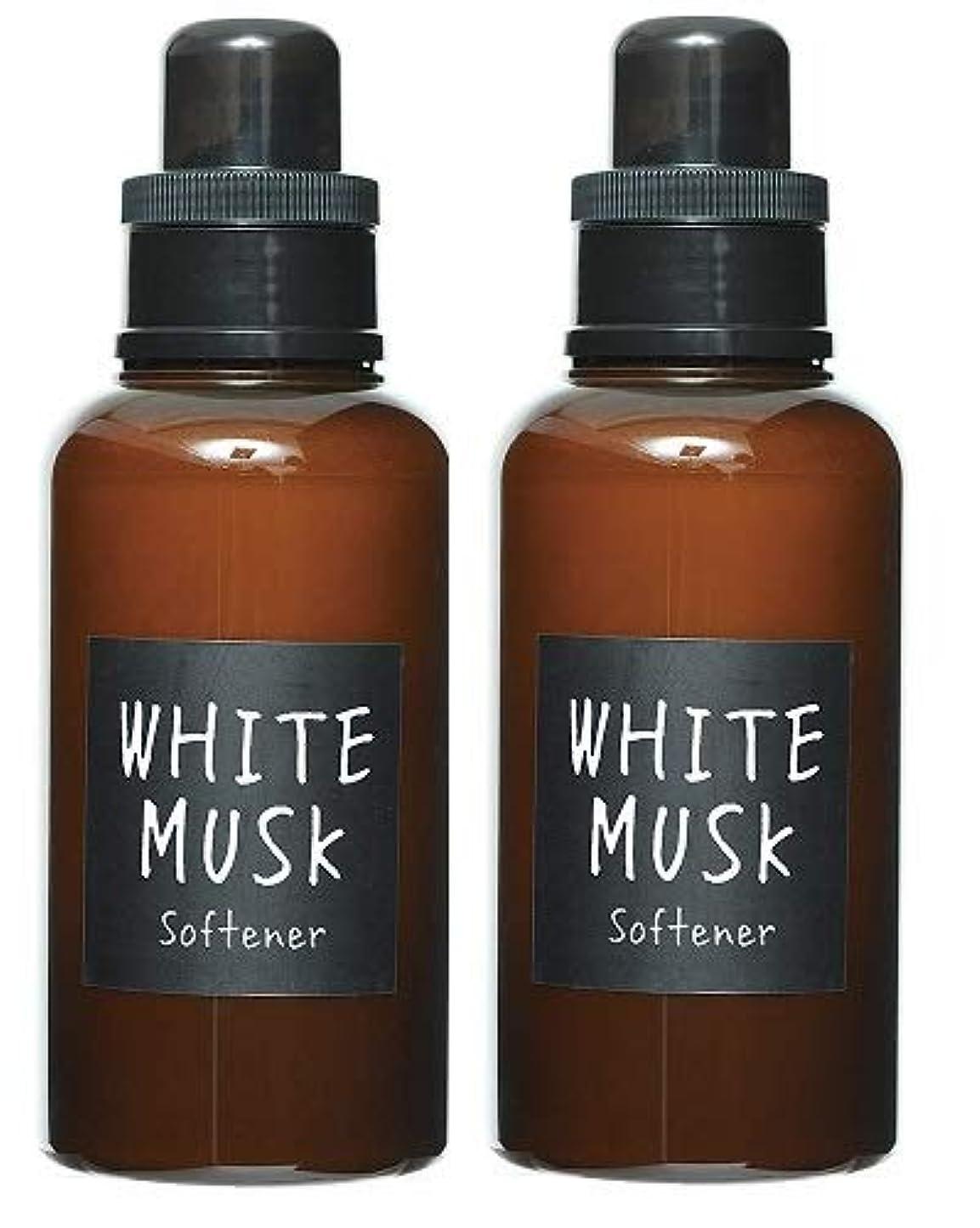 自体肯定的導出【2個セット】ジョンズブレンド 柔軟剤 ソフナー 510ml ホワイトムスクの香り OA-JON-15-1【2個セット】
