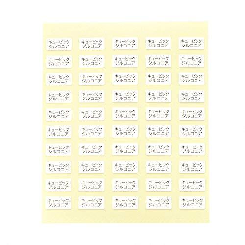 【250枚】台紙用シール 10×5mm (キュービックジルコニア・白地)
