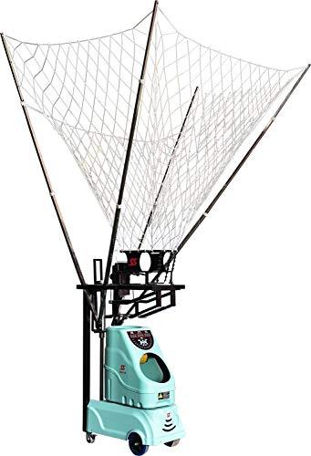 SIBOASI Sports S6839 Professional Basketball Shooting Machine Rebounder, Automatic Basketball Return and Adjustable Guard Net, LED Display Control Panel, Portable Basketball Training Equipment