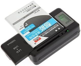 端子スライド型 マルチバッテリー充電器【IS03・ギャラクシーs2 s3 s4 エクスペリア デジタルカメラ用などに LCDスクリーン付