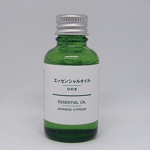 【無印良品】エッセンシャルオイル 30ml (ひのき)