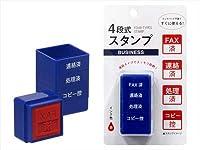 ティ・アイ・エス産業(株) 4段式スタンプ ビジネス