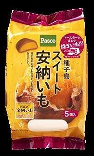 【焼菓子】パスコ 種子島スイート安納いも 5個入X3パック