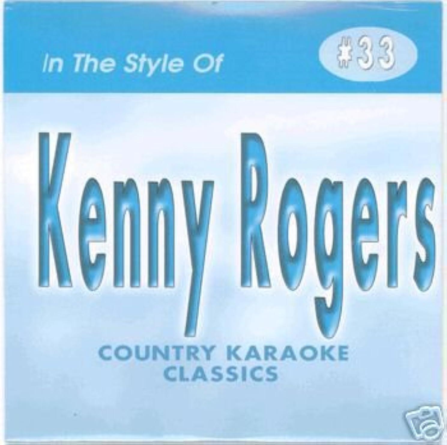 KENNY ROGERS #1 Country Karaoke Classics CDG Music CD