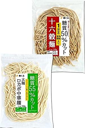 『麺くる 糖質55%オフ 低糖質 ロカボ麺 冷凍 (ロカボ麺&十六穀麺, 太麺&十六穀麺 24袋(2種×12))』