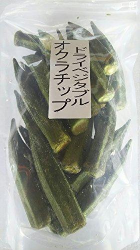 ドライ ベジタブル ( 野菜 )  オクラ チップ 150g 業務用 常温 おくら チップ