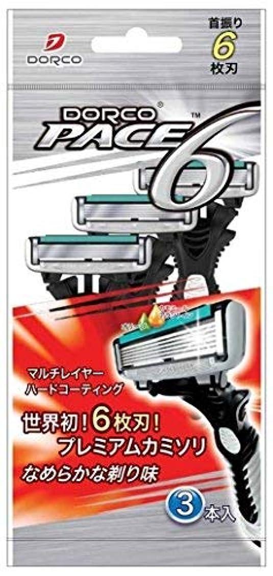 メドレースパンファブリックドルコ PACE6ディスポ3P × 6個セット