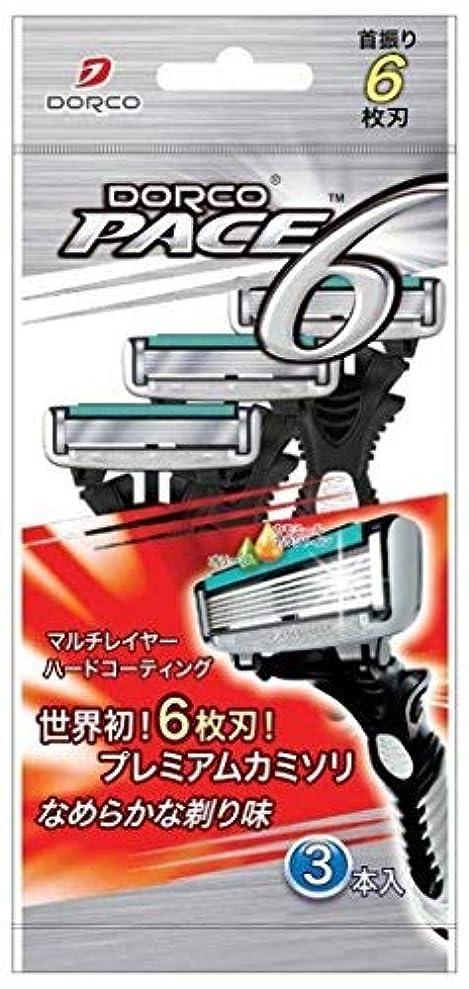 ドルコ PACE6ディスポ3P × 36個セット