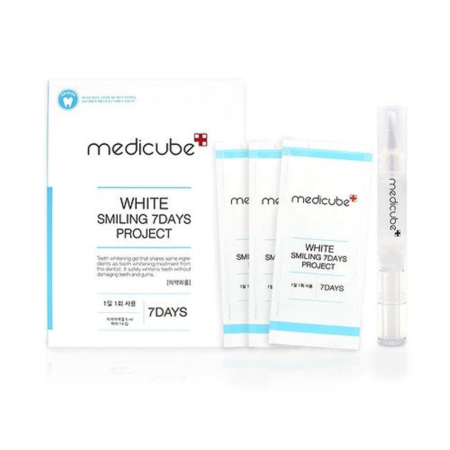 干ばつ常に証言Medicube White Smiling 2weeks / メディキューホワイトスマイリング2週間用 / 正品?海外直送商品 [並行輸入品]