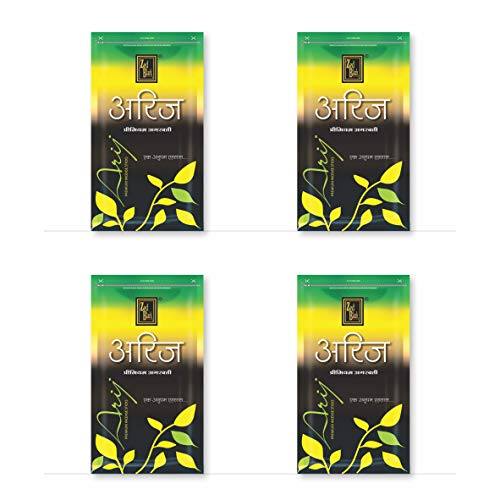 ZED BLACK Arij Premium Incense Sticks – Medium Pack Long Lasting Pleasant Smelling Joss Sticks for Everyday Use