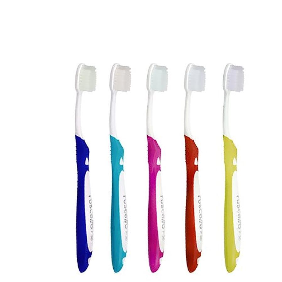 解く検出有彩色のジーシー(GC) ルシェロP-30 グラッポ 歯ブラシ × 5本セット【キャップ付き】