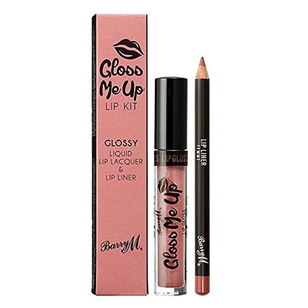 遮る便利オズワルド[Barry M ] ファム - バリーMはリップキットを私を光沢 - Barry M Gloss Me Up Lip Kit - Femme [並行輸入品]