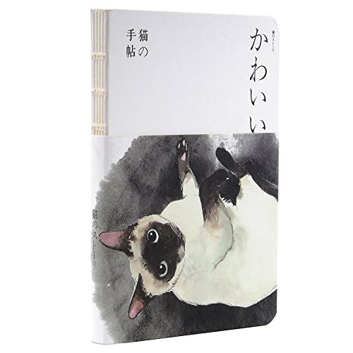 Mousrs Japanese Ink Wash Painting Style by Midori Yamada with Antique Binding Diary Sketchbook Journals Notebook of School Supplies 7.2'' x 5.2'' Buy 4 get 1 of Them Free (Siamese Cat)