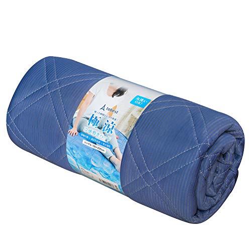 極涼 敷きパッド 接触冷感 QMAX0.5 涼感 3.8倍冷たい tobest 吸水速乾 丸洗い (シングル)