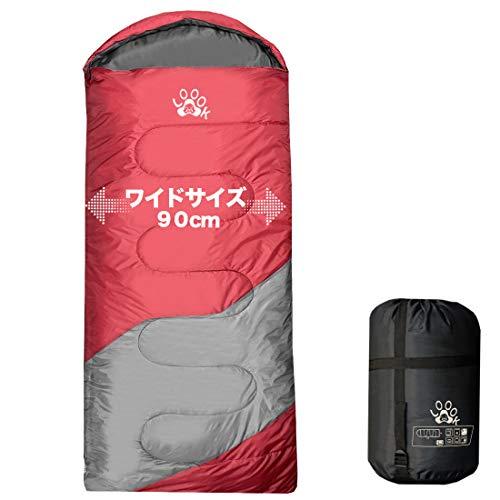 【Loook】寝袋 シュラフ ワイドサイズ 封筒型 車中泊 冬 夏 コンパクト 防災 最低使用温度-7℃ (ワインレッド)