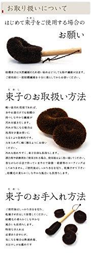 山本勝之助商店かねいち『柄付棕櫚束子(水筒洗い)』