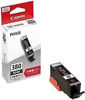 Canon 純正 インクカートリッジ BCI-380XLPGBK ブラック 大容量タイプ