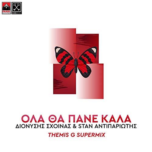 Ola Tha Pane Kala (Themis G Supermix)