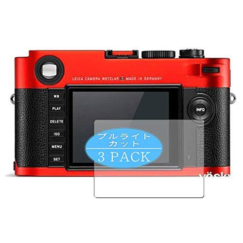 VacFun 3 Pezzi Anti Luce Blu Pellicola Protettiva Compatibile con Leica M Typ 262, Screen Protector Protective Film Senza Bolle (Non Vetro Temperato) Filtro Luce Blu New Version