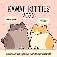 Kawaii Kitties 2022: 16-Month Calendar - September 2021 through December 2022