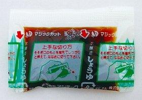 醤油 ミニパック5g×600個入 13596