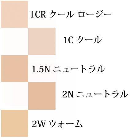 ディオールバックステージフェイス&ボディファンデーション0N~2.5N選べる14色-Dior-0Wウォーム