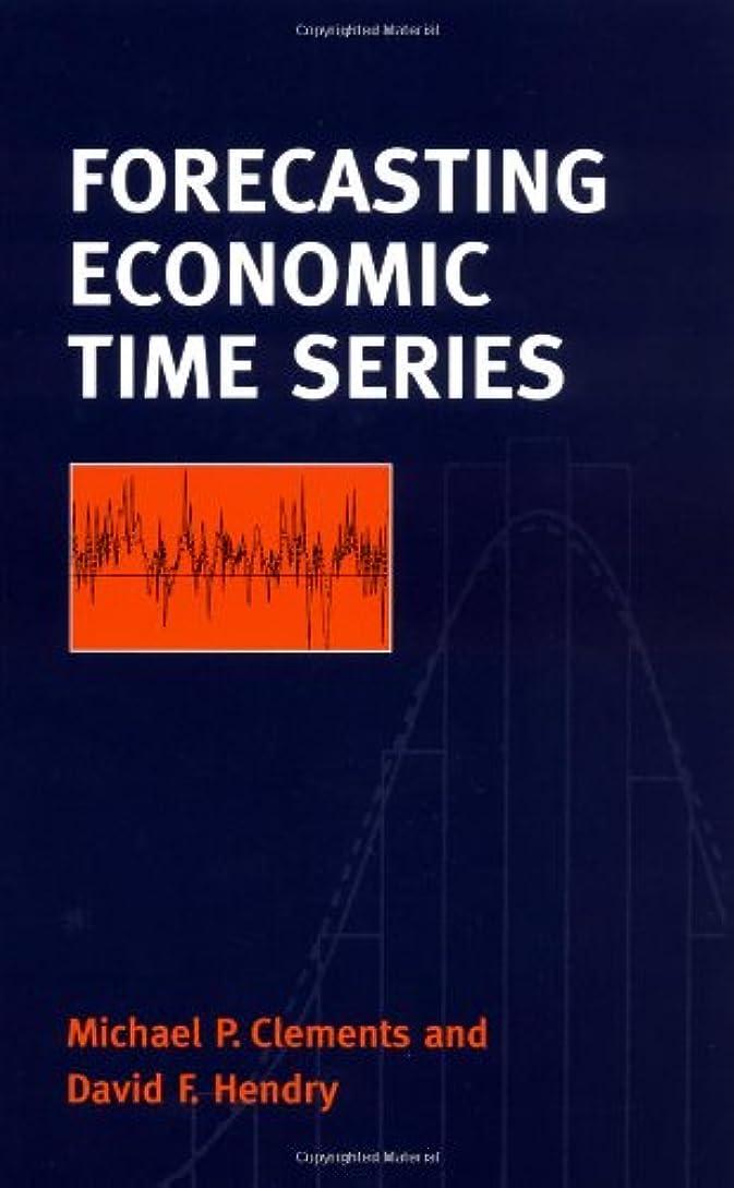 脇にアラート運河Forecasting Economic Time Series