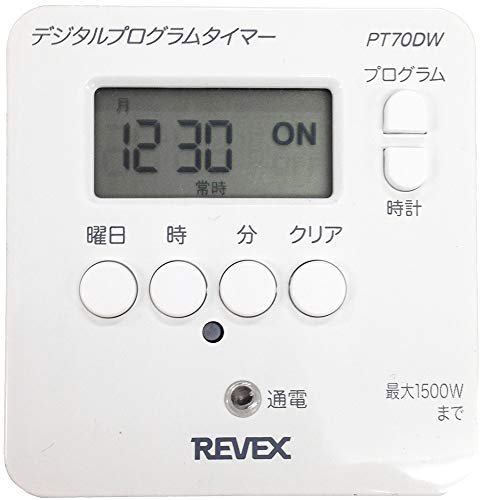 簡単デジタルタイマー PT70DW