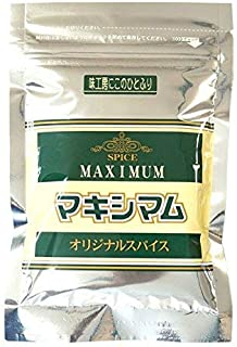 中村食肉 マキシマム 詰替え用 2袋セット