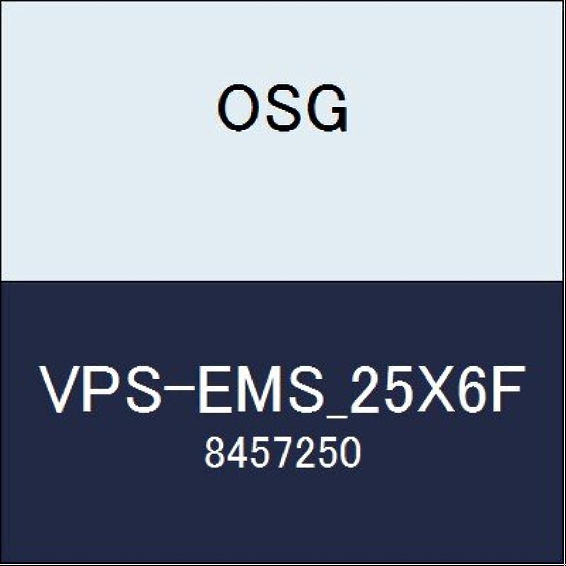 財団ホップ暗殺するOSG エンドミル VPS-EMS_25X6F 商品番号 8457250
