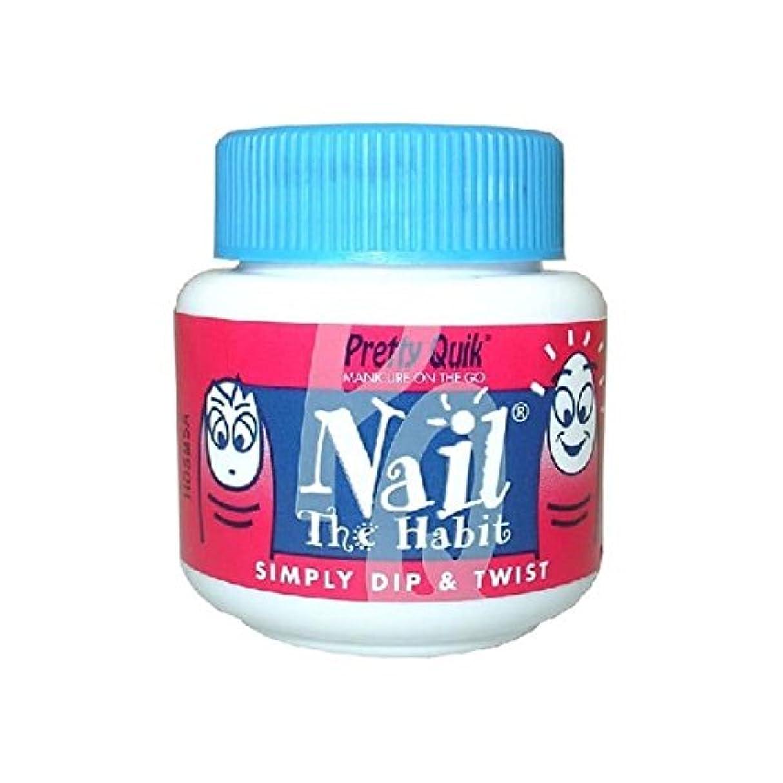 爪夕暮れミュウミュウかなりは癖の25ミリリットルを爪 x2 - Pretty Quik Nail The Habit 25ml (Pack of 2) [並行輸入品]