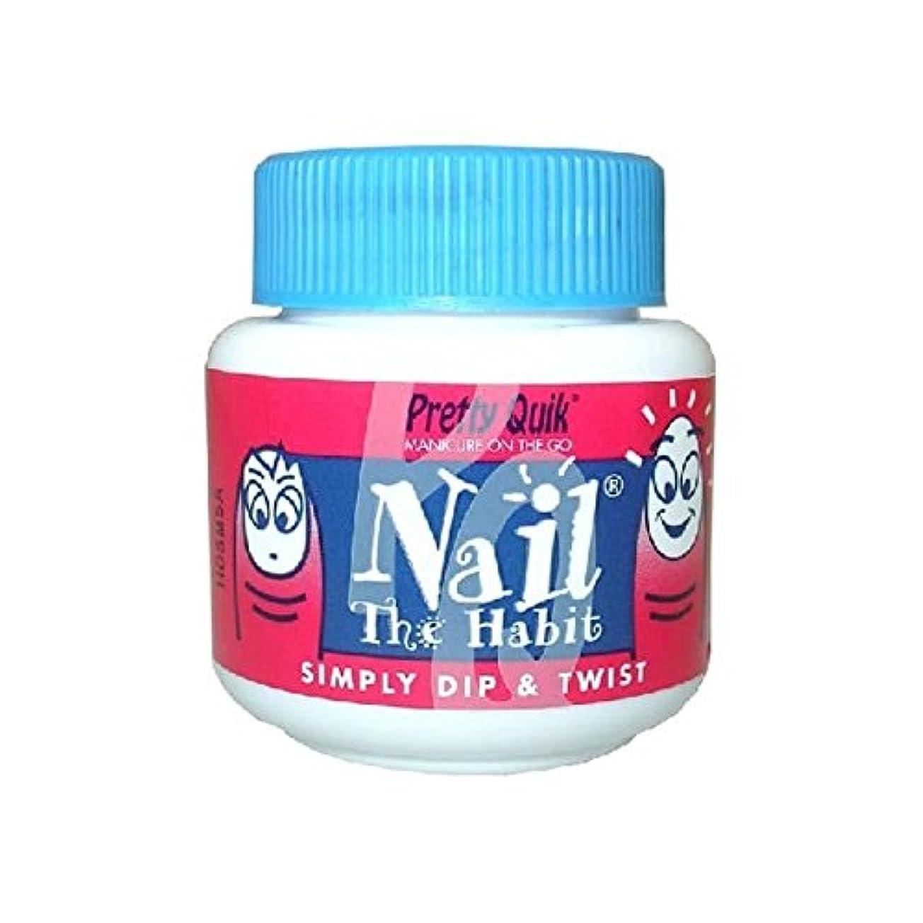 予定転送上げるかなりは癖の25ミリリットルを爪 x2 - Pretty Quik Nail The Habit 25ml (Pack of 2) [並行輸入品]