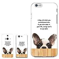 iPhoneX/XS 対応 スマホケース 全機種対応 ハードケース ハード型 犬 子犬 チワワ トイプードル ブルドッグ パグ ドッグ dog ビーグル 文字 スマートフォン ケース